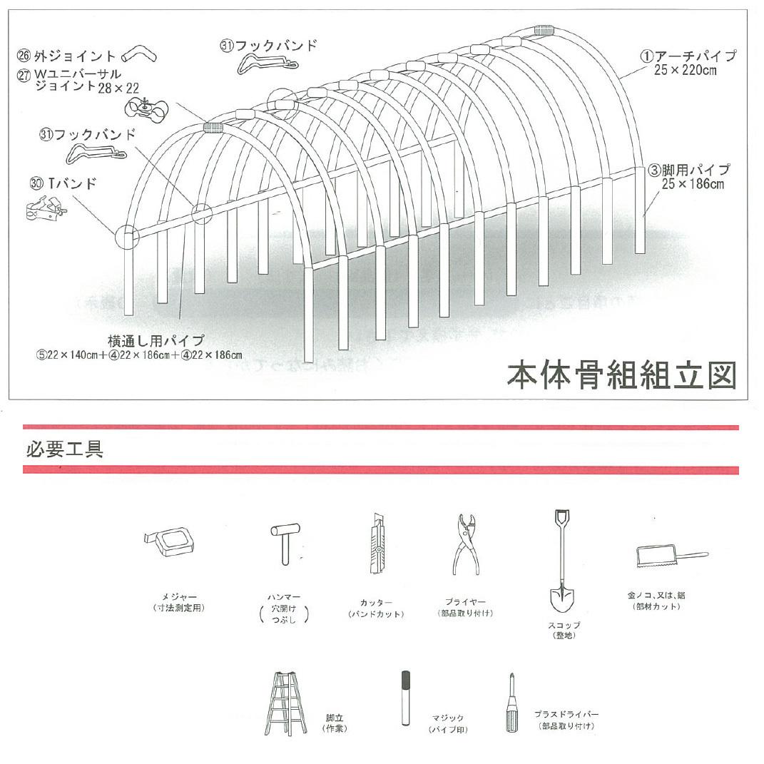 蝶番式扉 小型タイプOH-3650