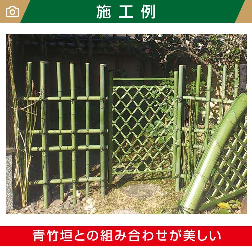天然竹 枝折戸「青竹枝折戸」