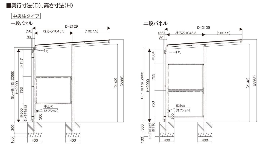 ポリカ自転車置場 コ型パネル中央柱 間口2167mm