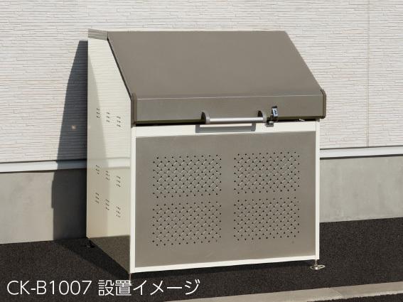 タクボクリーンキーパーCK-B1007