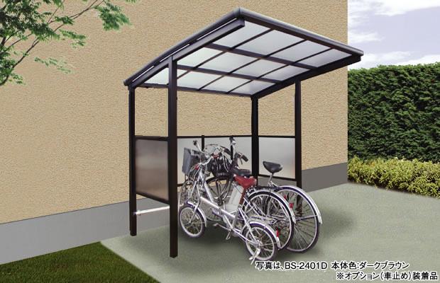 標準パネル囲い付き自転車置場 サイクルスペース