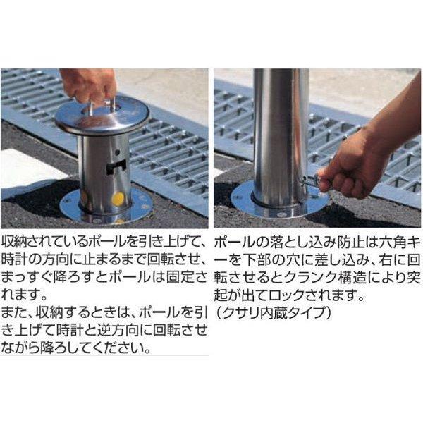 メドーマルク/ポストタイプ・鉄製