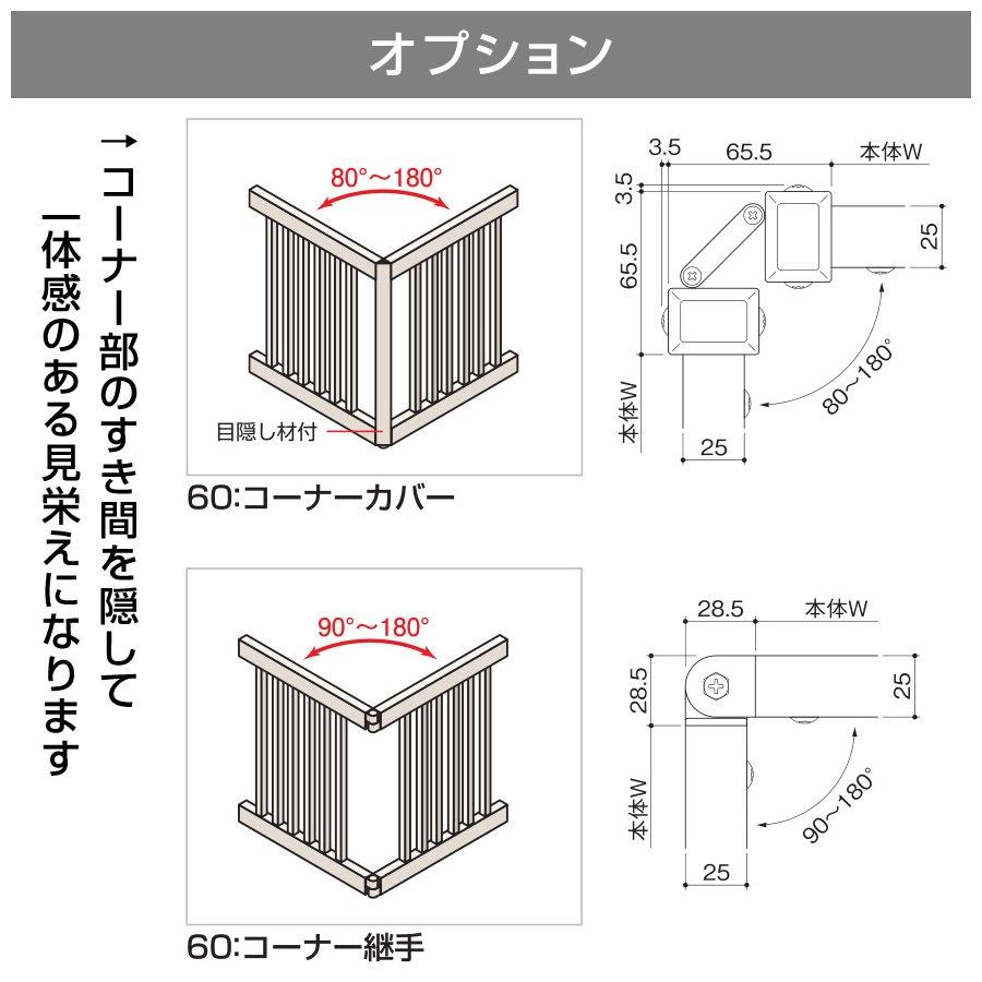 縦格子フェンス幅1998mm 自由柱仕様