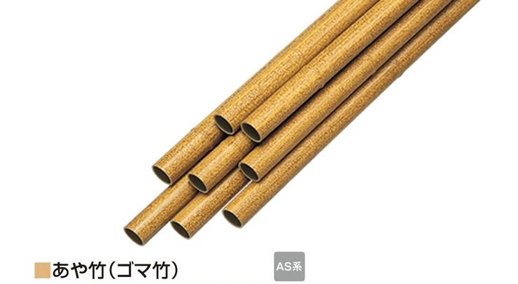 人工竹垣組立てセット「縦みす垣P型」ゴマ竹ブロンズ角柱 柱見せ