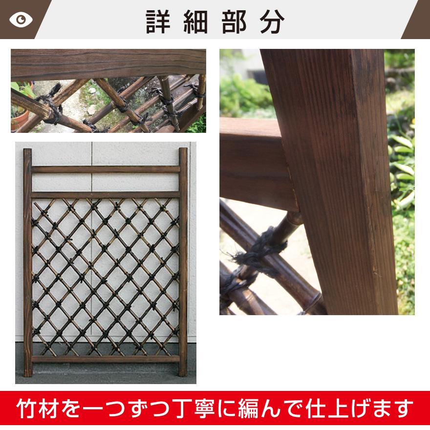 天然竹枝折戸「木枠枝折戸(黒竹入)」