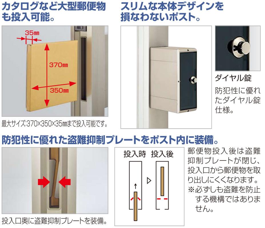 ポスト表札付き機能門柱【照明・インターホン穴無し】