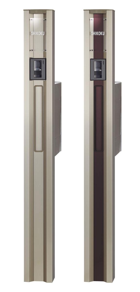 ポスト表札付き機能門柱【照明・インターホン穴あり】