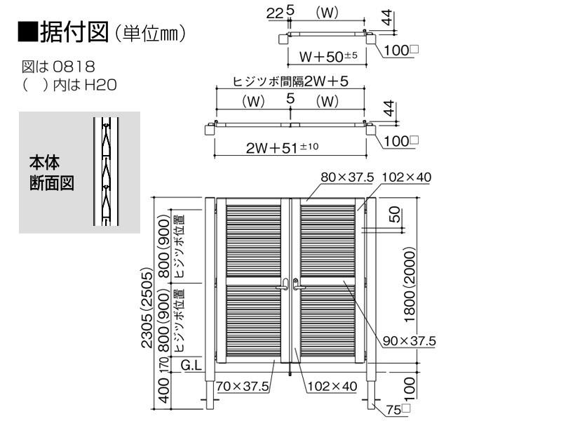 目隠し門扉1800,2000mm 片開き外開き 門柱タイプ