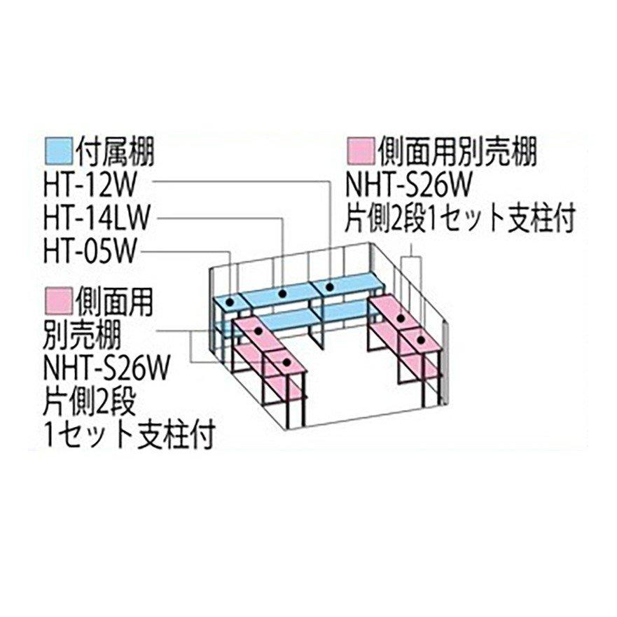 タクボ物置ND-3226