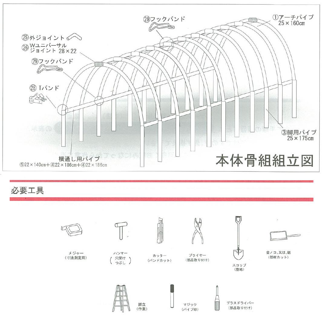 蝶番式扉 小型タイプOH-2750