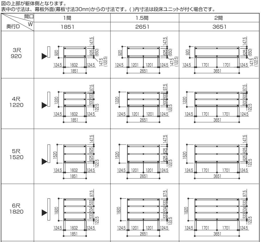 人工木 YKKapリウッドデッキ200 Tタイプ調整柱式
