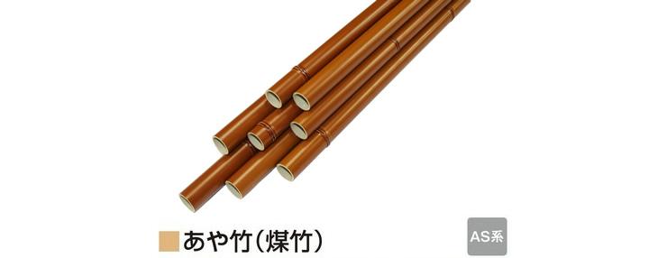 人工竹垣組立てセット「みす垣G型」すす竹・ヤク杉角柱 柱見せ