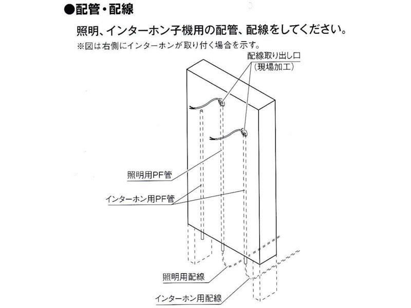多機能ウォール LED照明 ポスト 表札付き機能門柱